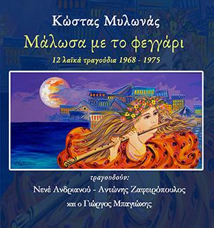 malosa_1.jpg